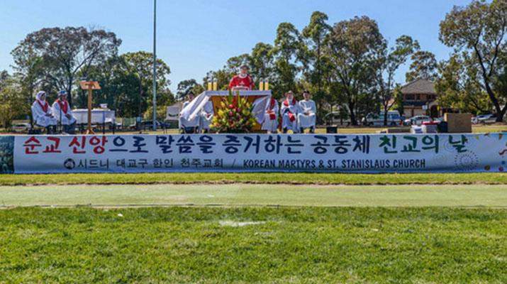 본당 친교의 날 (더 많은 사진은 flickr.com/photos/kccsydney/albums에서)